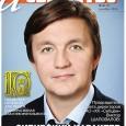 """Корпоративная благотворительность — сфера, которая активно развивалась все предыдущие годы.  <a href=""""http://pioportal.ru/10-2014/"""">[…]</a>"""