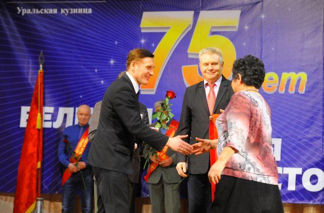 В Чебаркуле прошли торжества в честь юбилея завода «Уральская кузница». Сегодня предприятие отмечает 75-летие со дня пуска.