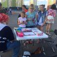 По данным Роспотребнадзора на начало 2017 года общее число случаев заражения ВИЧ-инфекцией среди граждан России превысило миллион.