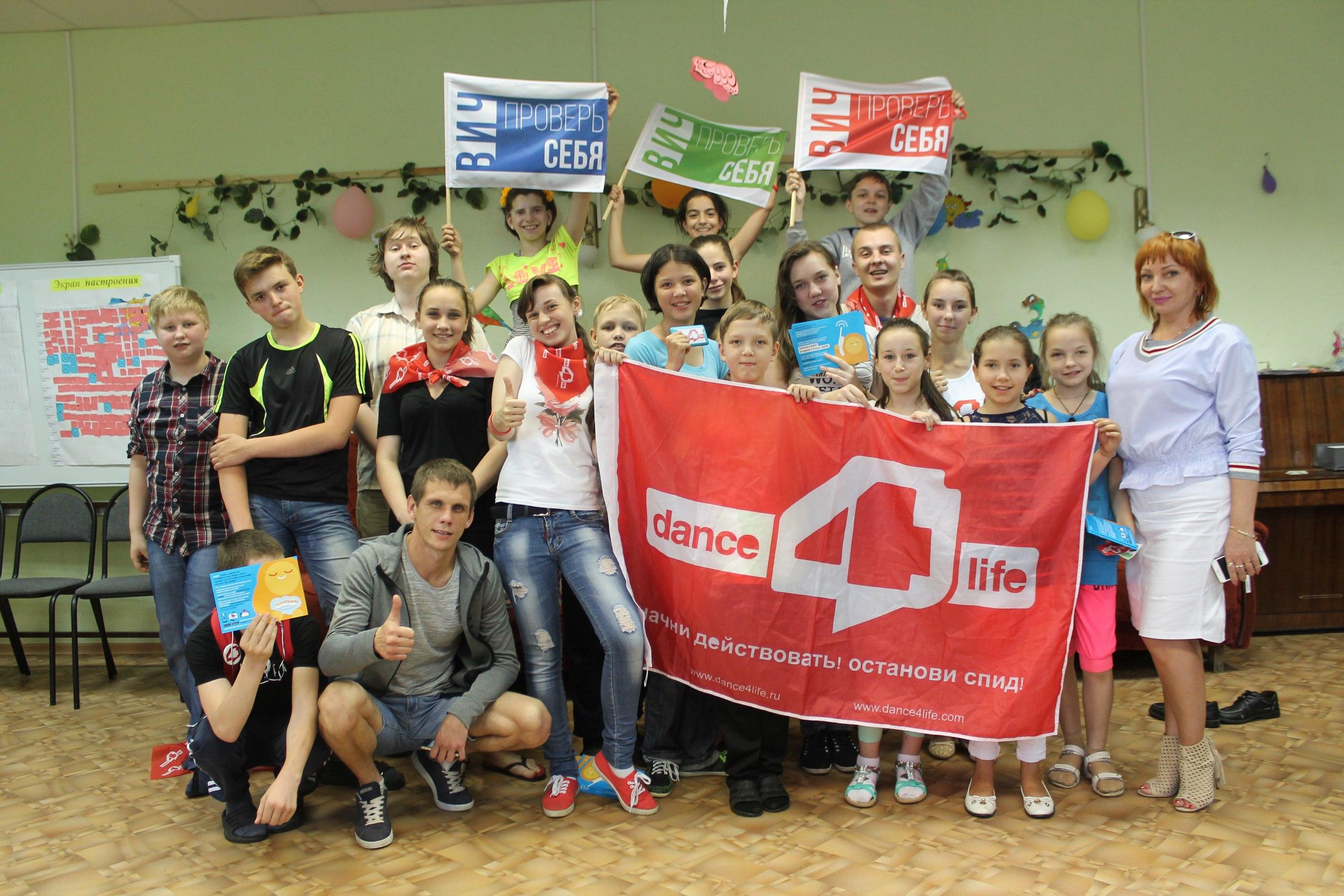 Мероприятия против молодежного алкоголизма лечение алкоголизма в калининграде центр дар