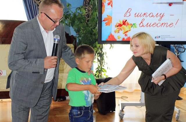 В подготовке к 1 сентября принимает участие большинство российских предприятий. Эта благородная традиция поддерживается не первый год.