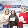 В Нижегородской области прошла уже пятая акция по сдаче крови на типирование, благодаря чему количество потенциальных доноров постоянно растет.