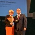 Вручение награды состоялось на Южно-Уральском гражданском форуме, который прошел в Челябинске 28-29 сентября 2017 года.