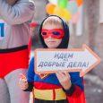 С учетом софинансирования общая стоимость проектов составит 6,7 млн рублей.