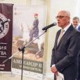 Торжественное открытие состоялось 3 апреля в выставочном комплексе музея на Площади Революции. Выставка рассказывает о деяниях Александра II, показывает его как личность.