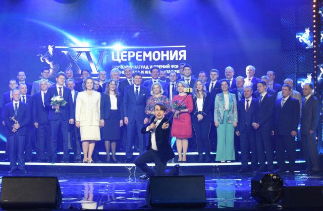 Объединенная металлургическая компания провела XV церемонию вручения наград и премий Фонда имени Ивана и Андрея Баташевых.